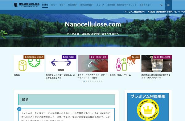 日本語サイト