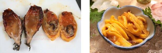 ホヤの殻と可食部