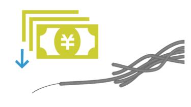 スギノマシン、NEDO事業でセルロースナノファイバーの販売価格を1/3~1/10程度まで引き下げへ