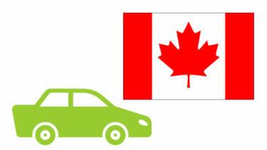 カナダ政府、自動車用途向けにナノセルロース複合プラを製造する企業に120万ドルを供与