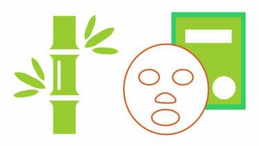竹を原料としたセルロースナノファイバーを使ったシートマスクが発売